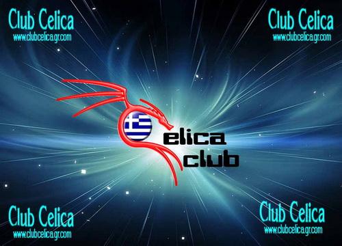 ΝΕΟ ΛΟΓΟΤΥΠΟ CLUB CELICA GR